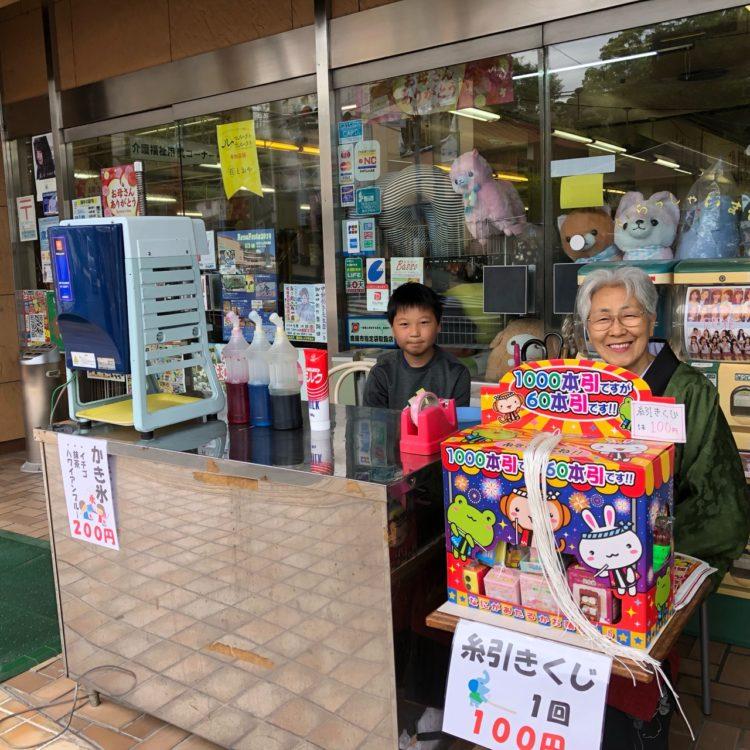 4/28(日)特別企画「かき氷」プレゼント!