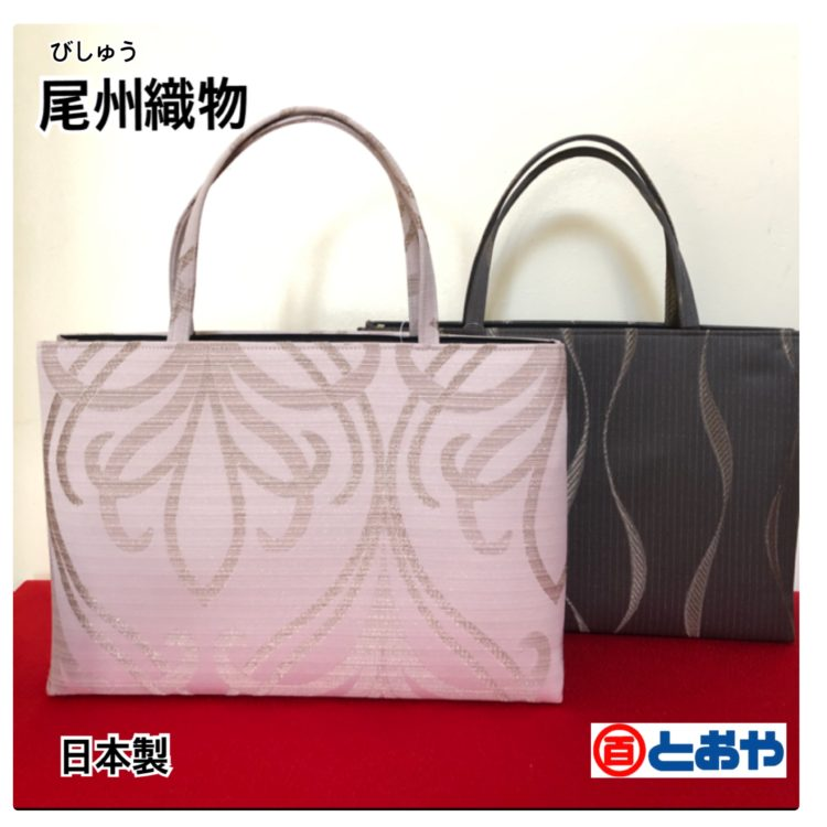 日本製の尾州織バッグ