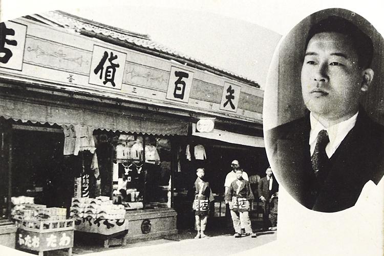 戦前のとおや百貨店