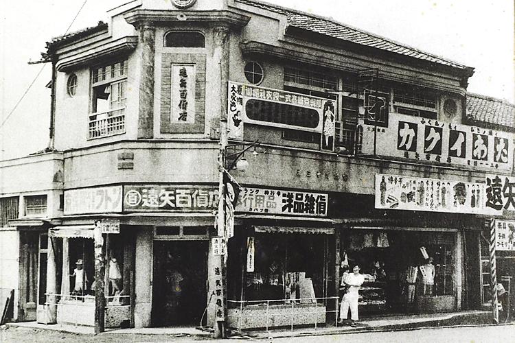 昭和24年〜25年頃のとおや百貨店