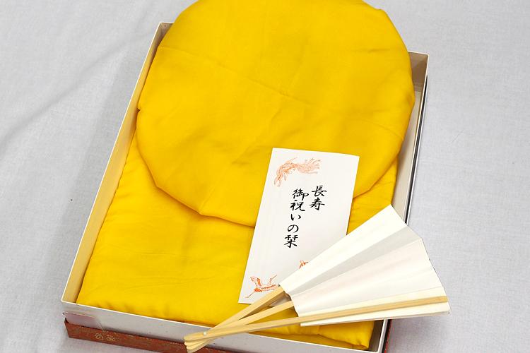 傘寿・米寿祝い着